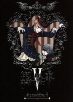 黒執事 Ⅴ(完全生産限定版)(DVD1枚、ブックレット付)(通常)(DVD)