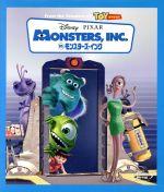 モンスターズ・インク(Blu-ray Disc)(BLU-RAY DISC)(DVD)
