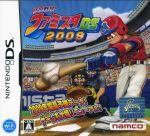 プロ野球 ファミスタDS 2009(ゲーム)