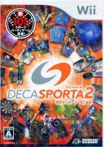 """デカスポルタ 2 Wiiでスポーツ""""10""""種目!(ゲーム)"""
