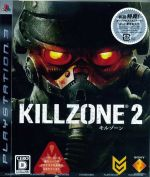 KILLZONE 2(ゲーム)