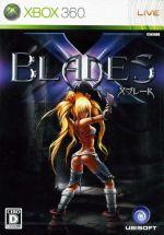 Xブレード(ゲーム)
