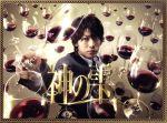 神の雫 DVD-BOX(通常)(DVD)