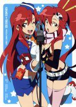 天元突破グレンラガン キラメキ☆ヨーコBOX~Pieces of sweet stars~(数量限定生産)(BOX、CD1枚、ファンブック付)(通常)(DVD)