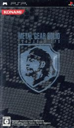 【ソフト単品】METAL GEAR SOLID ポータブル・オプス(ゲーム)