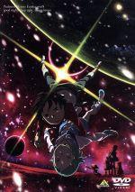 交響詩篇エウレカセブン ポケットが虹でいっぱい(通常)(DVD)