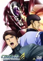 機動戦士ガンダム00 セカンドシーズン5(8Pブックレット付)(通常)(DVD)