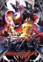 仮面ライダーキバ VOL.12(通常)(DVD)