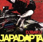 JAPADAPTA(通常)(CDA)