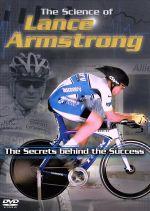 サイエンス・オブ・ランス・アームストロング(通常)(DVD)