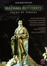 プッチーニ:歌劇「蝶々夫人」全曲(通常)(DVD)