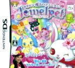 ジュエルペット かわいい魔法のファンタジー(ゲーム)