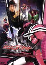 仮面ライダーディケイド VOL.1(通常)(DVD)