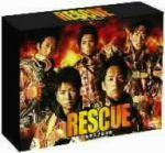 RESCUE~特別高度救助隊~DVD-BOX(通常)(DVD)