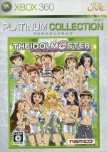 アイドルマスター Xbox360プラチナコレクション(ゲーム)