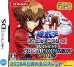 【カードなし】遊☆戯☆王 デュエルモンスターズ WORLD CHAMPIONSHIP 2008(ゲーム)