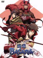 戦国BASARA 其の弐(通常)(DVD)