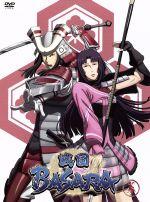 戦国BASARA 其の参(通常)(DVD)