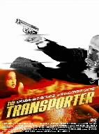 トランスポーター(通常)(DVD)