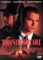 サンダーハート(通常)(DVD)
