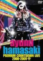 ayumi hamasaki PREMIUM COUNTDOWN LIVE 2008-2009 A(通常)(DVD)