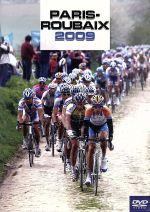 パリ~ルーベ2009(通常)(DVD)