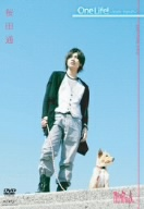 One Life!~7days Family~(通常)(DVD)