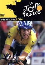 ツール・ド・フランス2004(通常)(DVD)