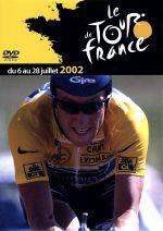 ツール・ド・フランス2002(通常)(DVD)