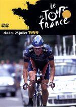 ツール・ド・フランス1999(通常)(DVD)