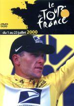 ツール・ド・フランス2000(通常)(DVD)