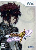 黄金の絆(ゲーム)
