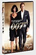 007/慰めの報酬(2枚組特別編)(通常)(DVD)