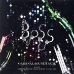 BOSS オリジナル・サウンドトラック(通常)(CDA)