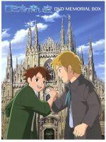 ロミオの青い空 DVDメモリアルボックス(通常)(DVD)