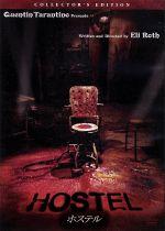 ホステル 無修正版 コレクターズ・エディション(通常)(DVD)