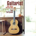 Guitarist~Solo Guitar AOR Cover Album(通常)(CDA)
