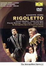 ヴェルディ:歌劇「リゴレット」(通常)(DVD)