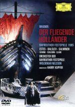 ワーグナー:歌劇「さまよえるオランダ人」(通常)(DVD)