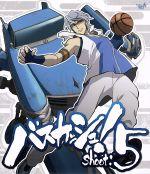 バスカッシュ! shoot.5(Blu-ray Disc)(BLU-RAY DISC)(DVD)