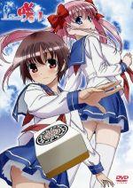 咲-Saki-1(初回限定版)((豪華ブックレット付))(通常)(DVD)