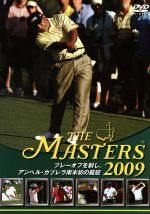THE MASTERS 2009(通常)(DVD)