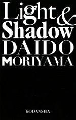 Light & Shadow 光と影