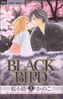 BLACK BIRD(8)(フラワーCベツコミ)(少女コミック)