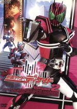 仮面ライダーディケイド VOL.2(通常)(DVD)