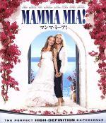 マンマ・ミーア!(Blu-ray Disc)(BLU-RAY DISC)(DVD)