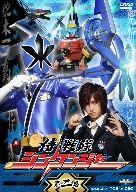 スーパー戦隊シリーズ 侍戦隊シンケンジャー VOL.2(通常)(DVD)