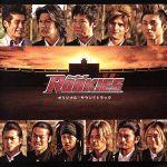 「ROOKIES-卒業-」オリジナル・サウンドトラック(通常)(CDA)
