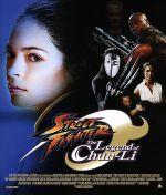ストリートファイター ザ・レジェンド・オブ・チュンリー(Blu-ray Disc)(BLU-RAY DISC)(DVD)