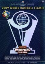 2009 WORLD BASEBALL CLASSIC(TM) 公式記録DVD(通常)(DVD)